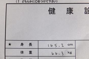 DSCF1427.jpg